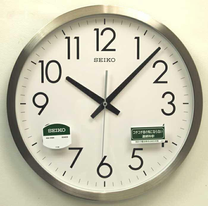 置き時計・掛け時計, 掛け時計  35cm KH409S