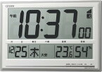 シチズン 置き掛け兼用時計 デジタル 電波時計 大型 40.7cm 温度 湿度 カレンダー 六曜 シルバーメタリック 8RZ199-019 送料無料 掛け時計 置き時計 リズム時計 【あす楽対応】