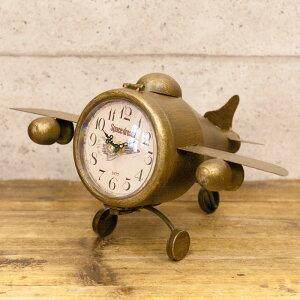 置時計 レトロデイズクロック Airplane 飛行機 エアプレイン ブロンズ 16TMJ383-3 乾電池付 【あす楽対応】