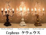 送料無料★豪華☆ガラスシャンデリア Cepheus(ケウェウス2)3色展開 SDL1248【あす楽対応】