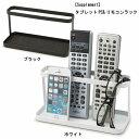 【Supplement】タブレットPC&リモコンラック 862-100【あす楽対応】