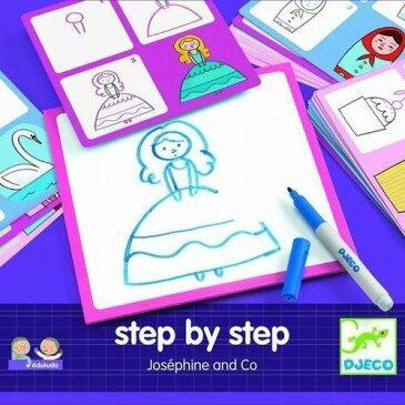 ステップバイステップ ジョセフィーヌ お絵かき おもちゃ 3歳 4歳 5歳 女の子 誕生日 プレゼント クリスマスプレゼント
