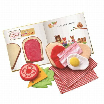 しょくぱんくんとサンドイッチ おままごと 布おもちゃ 1歳半 2歳 3歳 男の子 女の子 誕生日 プレゼント 知育玩具 クリスマスプレゼント