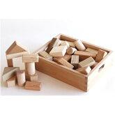 寄木の積木木箱入り