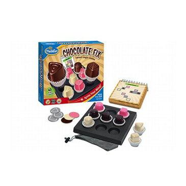 チョコレート・フィックス 脳トレゲーム パズル 知育玩具 8歳 9歳 誕生日 プレゼント