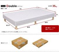 【一体タイプ】ボンネルコイル脚付きマットレスダブルサイズPolshe(ポルシェ2)3色対応脚付きベッド脚付きマット脚付きマットレスベッド脚付マット脚付ベッドダブルベッド