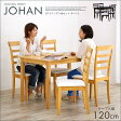 ダイニング5点セット JOHAN(ヨハン) 2色対応 ダイニング ダイニングセット テーブル ダイニングチェア イス 食卓テーブル 椅子 木製 モダン 食卓 4人掛け 5点セット
