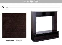 ハイタイプ収納TVボードCHIUDE(キューデ)5色対応