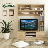 【割引クーポン配布中】【39v型まで対応/大容量収納】ハイタイプ 幅120cm 収納付き テレビボード Lucas(ルーカス) ウッドナチュラル/ウッドブラウン (大型)