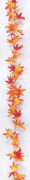 造花もみじコードミックス180cm