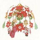 クリスマスの装飾品 センター ゴールドサンタ