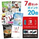 【ポイント20倍】【景品7点セット】Nintendo Swi...