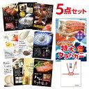 特大タラバガニ1kg(ボイルタイプ)タラバ蟹【ハーゲンダッツ...