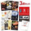 【エントリーでP9倍】Nintendo Switch 任天堂...
