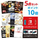 Nintendo Switch 任天堂 スイッチ 景品セット...