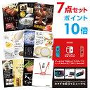 景品 セット Nintendo Switch 任天堂 スイッ...