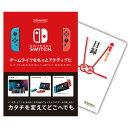 【景品単品】 Nintendo Switch 任天堂 スイッ...
