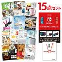 景品セット15点 Nintendo Switch 任天堂 ス...