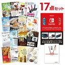 景品セット17点 Nintendo Switch 任天堂 ス...