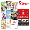 景品セット9点 Nintendo Switch 任天堂 スイ...