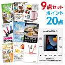 【ポイント20倍】【景品9点セット】 apple iPad ...