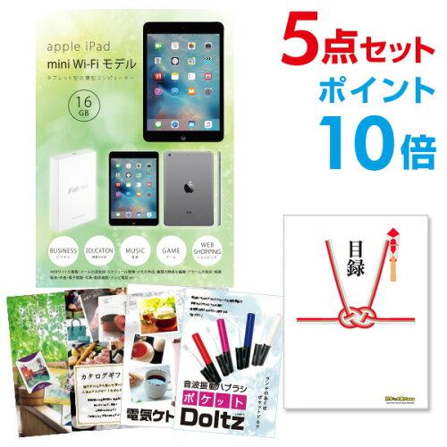 apple iPad mini Wi-Fiモデル 16GB景品 目録 A3パネル付【送...