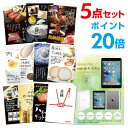 【ポイント20倍】apple iPad mini Wi-Fi...