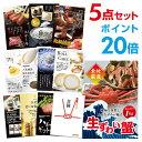【ポイント20倍】ズワイガニ1kg(カット生タイプ)ズワイ蟹...