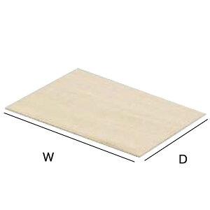ラワンベニヤ(ベニヤ板)9.0x910x1820厚みx幅x長さ(ミリ)