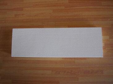 ミニ棚板【ホワイト】