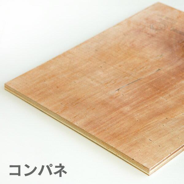 コンパネ (JAS品) ベニヤ 板 12x900x1800mm約12kg2カットまで無料、3カット目から有料【cq】