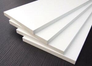 安さ一番・カットしますカラー化粧棚板 (白)15ミリx450ミリx900ミリ