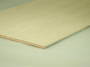 シナ表面の綺麗なベニヤ板☆シナベニヤ、カット 【9x910x450mm】1500g