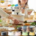 【公式】土鍋 bestpot ベストポット 16cm 無水調理 も 蓄熱調理 も可能な土と金属がミッ