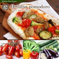 オルトナーラトマト