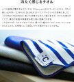 【今治タオル】汗をしっかり吸収する今治産のスポーツタオルのおすすめは?