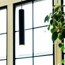 ペンダントライト 1灯 ピリエ【シーリングライト 間接照明 led 北欧 玄関 トイレ ダイニング用 食卓用 リビング用 居間用 廊下 階段 おしゃれ シンプル ナチュラル 照明器具 電気 和室 天井照明 かわいい 可愛い 新生活】