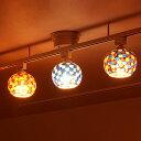 シーリングライト 1灯 ビードロ シーリング[Vidlo C...