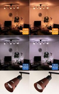 【送料無料】リモコン付きLED照明5灯クインク【照明おしゃれ間接照明シーリングライトスポットライト天井北欧テイストナチュラルリビング用居間用6畳用-8畳用一人暮らし調光調色照明器具インテリアライト】