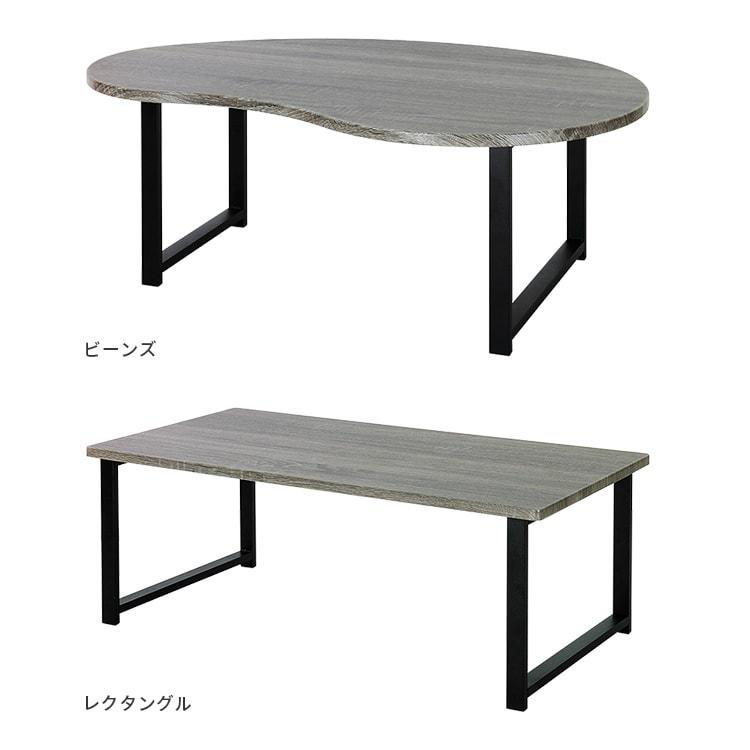 ロマ センターテーブル【グレー 天板 鉄足 机...の紹介画像2