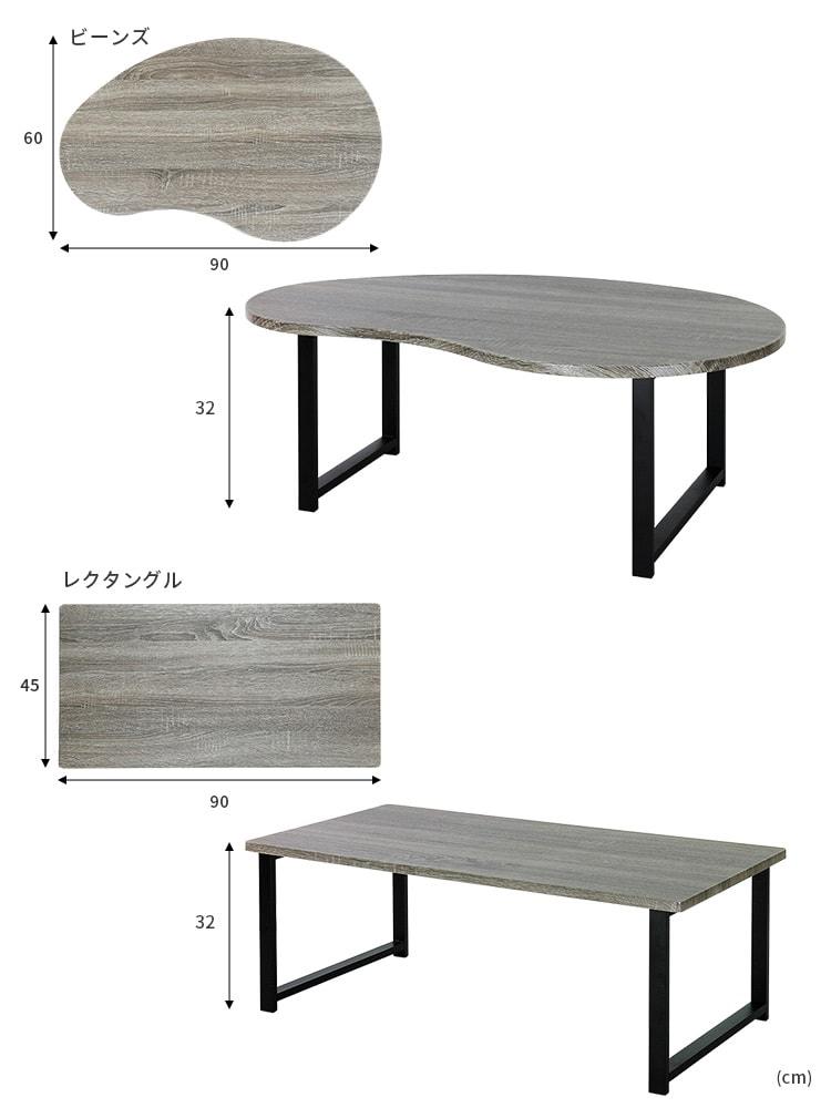 ロマ センターテーブル【グレー 天板 鉄足 机...の紹介画像3