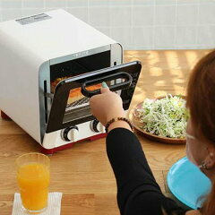 【送料無料】オーブントースター トースター 価格 縦型 一人暮らし キッチン用品 ホワイト 白 ...