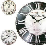 ポイント クーポン 掛け時計 インテリア アンティーク ビンテージ ヴィンテージ おしゃれ プレゼント