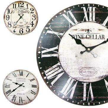 【ポイント10倍】掛け時計 ワークハウス 【掛け時計 壁掛け時計 掛時計 時計 壁掛け インテリア雑貨 アンティーク レトロ ビンテージ ヴィンテージ かわいい 大きい かわいい おしゃれ POP 壁掛け時計 クリスマス クリスマスプレゼント】