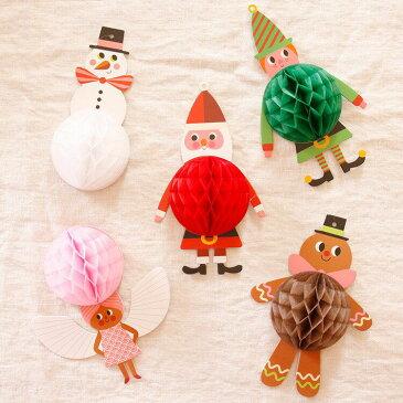 【メール便ok】OMM-design インゲラ・アリアニウス ハニカムパレード クリスマス【オーナメント ガーランド パーティー 飾り キッズ 北欧 北欧雑貨 子供部屋 おしゃれ かわいい プレゼント クリスマスパーティー クリスマスツリ− サンタクロース オーナメントセット】