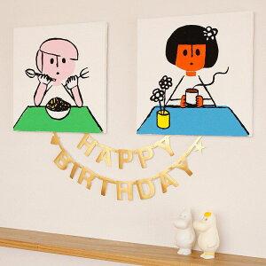ガーランド ワードバナー ゴールド パーティー レターバナー おしゃれ 子供部屋 フラッグ バースデー アルファベット ウエディング バレンタインデー プレゼント