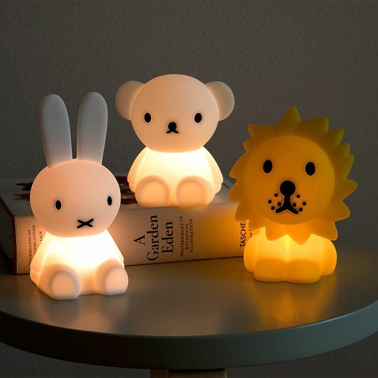 Bundle Of Light 赤ちゃん ナイトライト ミッフィー ボリス ライオン 子ども キッズ シンプル おしゃれ プレゼント 出産祝い お誕生日 Dick Bruna うさぎ
