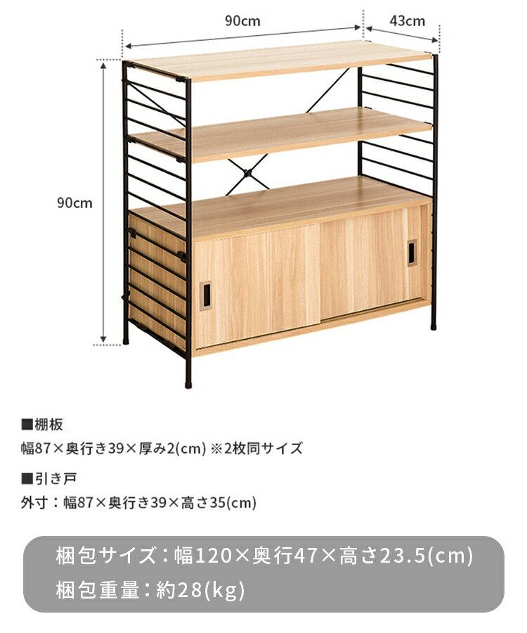 enkel(エンケル)『shelf/シェルフ』