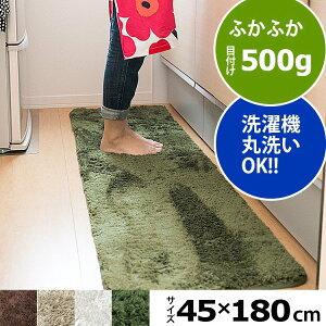 キッチン マイクロ ファイバー おしゃれ インテリア カラフル