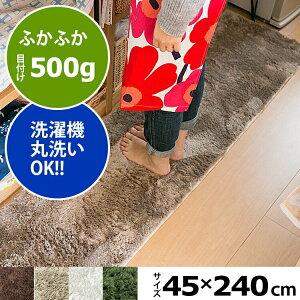 キッチン マイクロ ファイバー おしゃれ カラフル インテリア